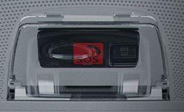 Mitsubishi Outlander NEW